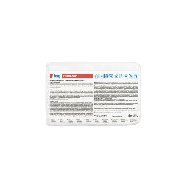 Штукатурка Ротбанд гипсовая серый Кнауф (Knauf Rotband) 30кг