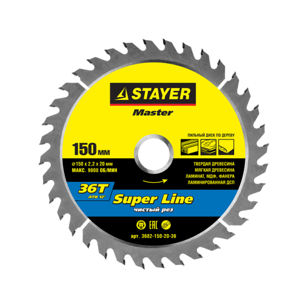 Диск пильный 165х20 мм 40Т STAYER MASTER SUPER LINE