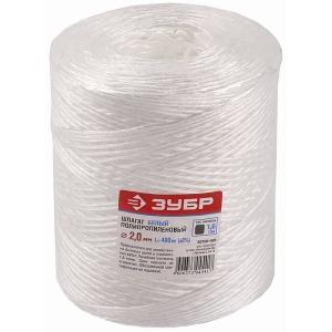 Шпагат 400 м, d=2.0 мм из синтетических волокон, полипропиленовый, ЗУБР