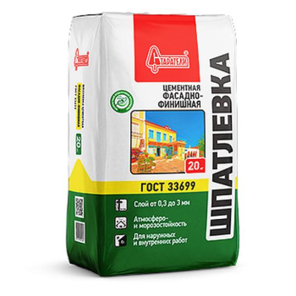Шпаклевка цементная фасадно-финишная Старатели 20 кг ГОСТ-33699