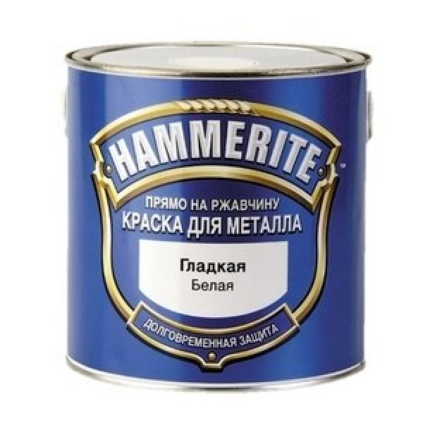 Краска по металлу Хамерайт (Hammerite) полуматовая, белая 0,25 л