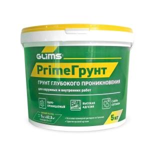 Грунтовка GLIMS Prime Грунт (ГЛИМС-Грунт) глубокого проникновения