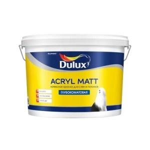 Краска Dulux Acryl Matt, база ВС, глубокоматовая, 9л