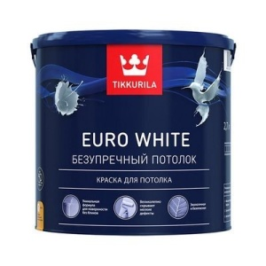 Краска белая для потолков Тиккурила EURO WHITE 2,7л (1)