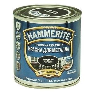Краска по металлу Хамерайт (Hammerite) полуматовая, чёрная 0,25 л