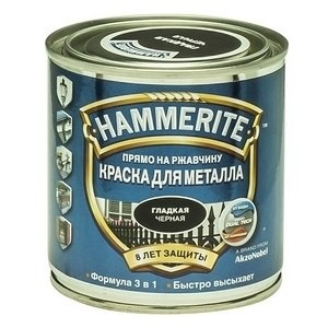 Краска по металлу Хамерайт (Hammerite) полуматовая, чёрная 0,75 л