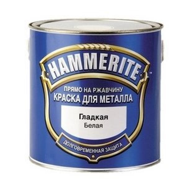 Краска по металлу Хамерайт (Hammerite) полуматовая, белая 2.5 л