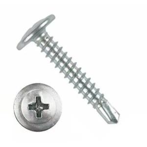 Саморезы с прессшайбой 4,2х75 мм, со сверлом (1кг/170шт)
