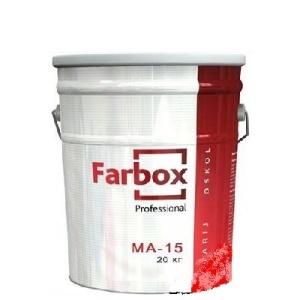 Краска масляная МА-15 Фарбокс 20 кг белая