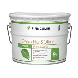 Краска ОАЗИС Интереьер плюс Tikkurila Finncolor Oasis Interior Plus 9 л