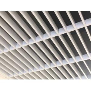 Грильято - система подвесных потолков.