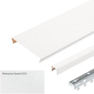 Реечный потолок S-100 Албес 2.5х2.0м комплект (белый жемчуг)