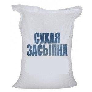 Сухая засыпка керамзит для пола, объем 0,025 м3 фракция 0-5мм