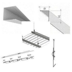 Реечный потолок Албес 1.5 х 1.35 м комплект (белый жемчуг)