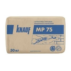 Машинная штукатурка КНАУФ-MP75 гипсовая  PrevNext  30кг (серый)