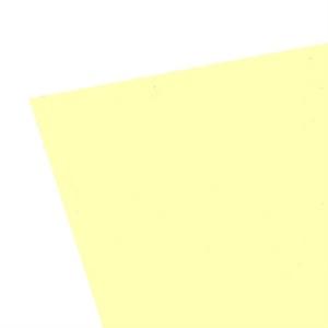 Плита потолочная Армстронг - Retail Board Yellow