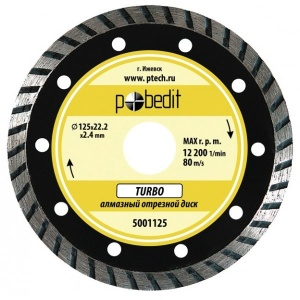 Диск отрезной алмаз п/камню Turbo 230х22.2х2,6 Pob